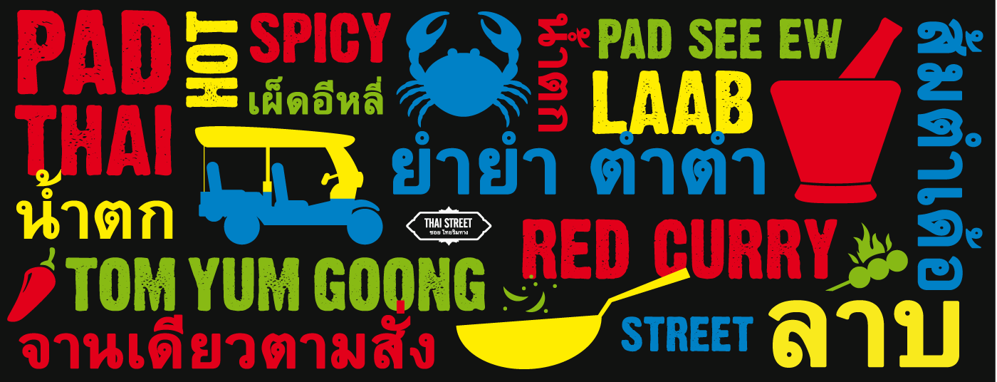 <strong>A Colourful & Authentic Thai Experience</strong>